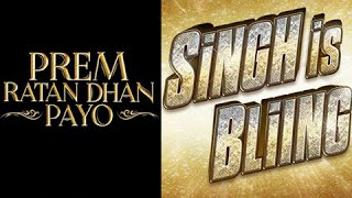 Prem Ratan Dhan Payo Trailer to Release with Singh Is Bliing