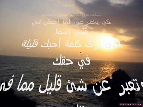 Kalimat Hazina