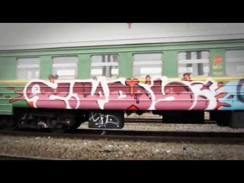 Trouble Makers Full Movie (Graffiti Video from Russia)