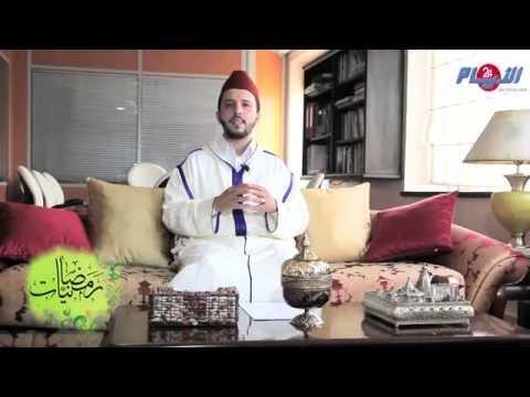 رمضانيات (1) : رمضان وفضله على المسلمين