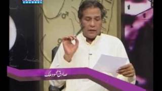 Predictions 2010-2011 on Pakistani Politics by Sadiq Malik 1/2