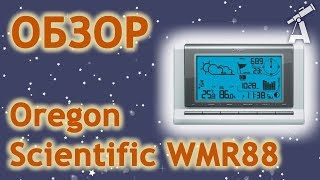 Oregon WMR88 - Wind update intervals - YouTube