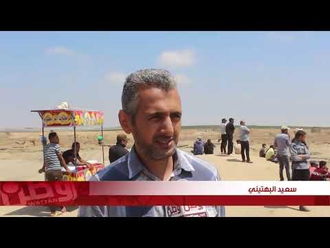 المتظاهرون على حدود غزة: نكبتنا ألم وعودتنا أمل