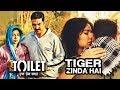 Akshay Kumar On Toilet Ek Prem Katha Crossing 100 Crore Salman s Tiger Zinda Hai In Trouble