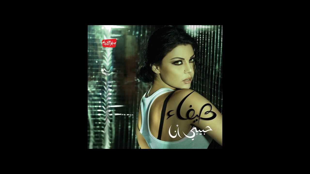 New arabic house music 2011 hot bauchtanz musik remix hq for Arabic house music