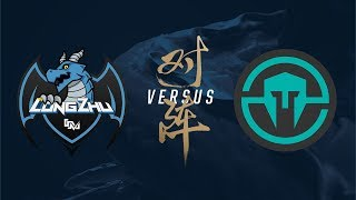 LZ vs. IMT | Group Stage Day 1 | 2017 World Championship | Longzhu Gaming vs Immortals