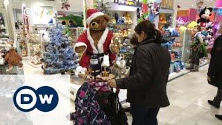 مبيعات الهدايا في أعياد الميلاد تحقق عائدات بالمليارات في المانيا | الأخبار |