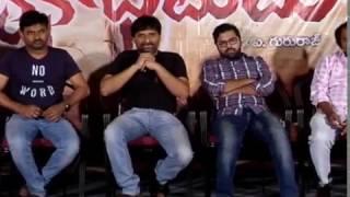Rakshaka Bhatudu Movie Audio Launch