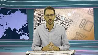 بالفيديو:الملك محمد السادس يواصل جلد الحكومة و البرلمان   |   شوف الصحافة