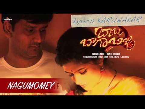 Babu-Baaga-Busy-Movie-Nagumomey-Promo-Song