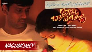 Babu-Baaga-Busy-Movie-Nagumomey-Promo-Song