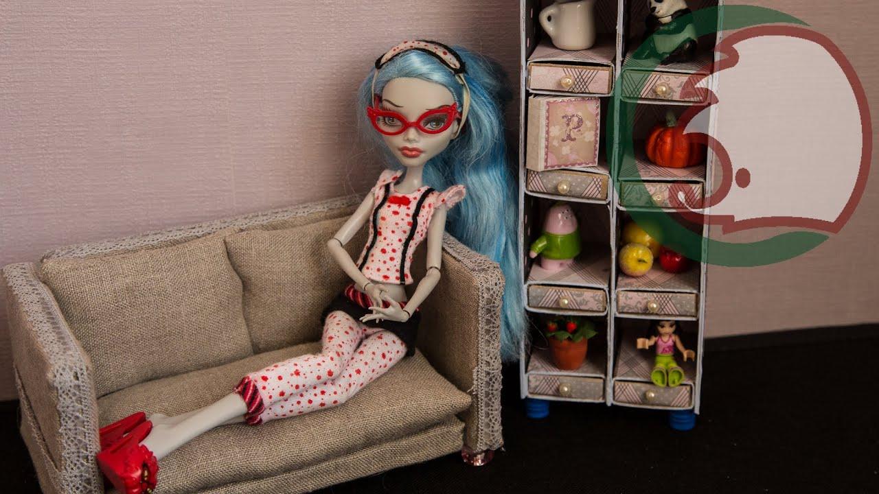 Как сделать кровать для кукол монстер хай из доски