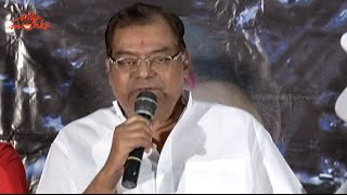 Welcome To America Movie Trailer Launch - Kota Srinivasarao