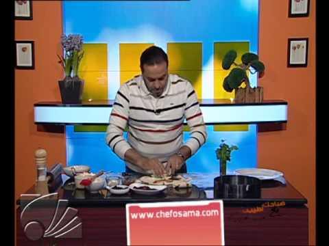 وصفات شهية الشيف أسامة للفطائر