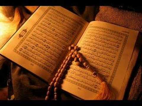 Surat Al Nas (114) - Abdul Rahman Al Sudais