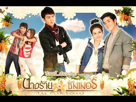 Qúy cô mùa hè tập 11 - Phim Thái Lan