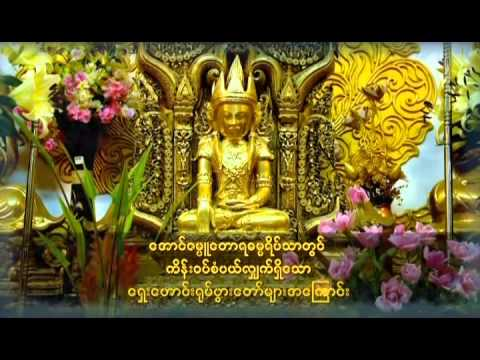 Ancient Buddha Statues at Aung Zabu Tawya Dhamma Yeiktha - Part 3