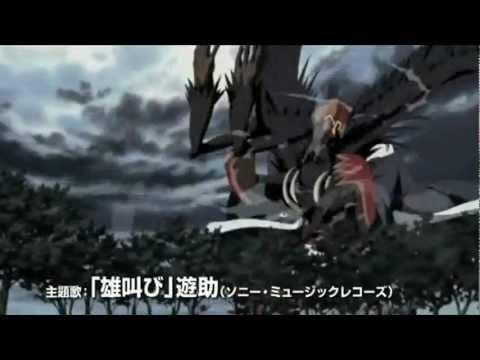 Naruto Shippuden Pelicula 5 Trailer Blood Prison Audio Latino (FANDUB)