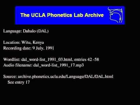 Dahalo audio: dal_word-list_1991_17