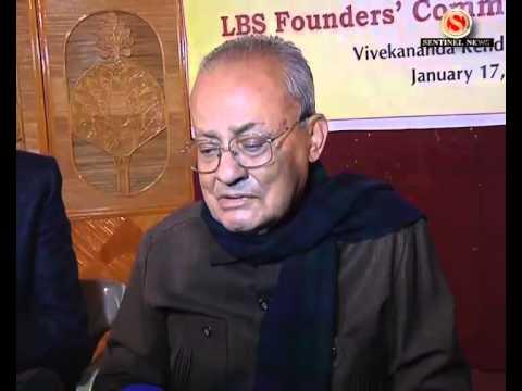 Guwahatiloi Dalai Lama