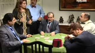 sara khatoun Season 1 Episode 5