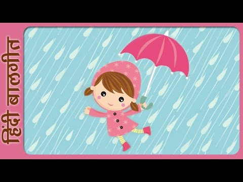 Popular Hindi Nursery Rhymes - Pani Barsa - Kids Song Video