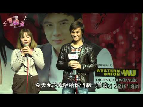 Singing in Taiwan #74(VN#24) 唱四方#74(越南#24)