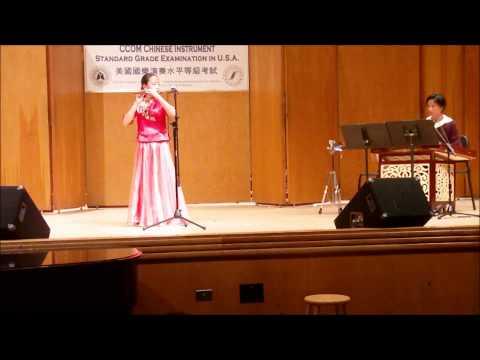 2012 CCOM Exam USA Concert Recital -- Grade 5 Dizi -- by Erica Lam