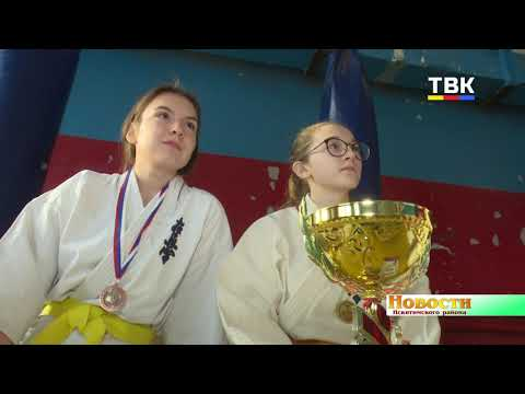 Линевские каратистки вернулись домой с медалями