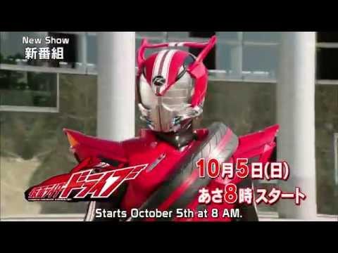 Kamen Rider Drive Promo 3 (English Sub)
