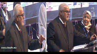 بالفيديو...بنكيران في آخر قفشاته يسخر من تيار الاستوزار اللي خواو به ويقطر الشمع على الأمين العام القادم للبيجيدي |