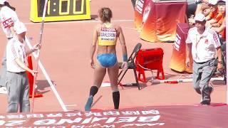 Youtube Russian Woman Pole Vaulter 103