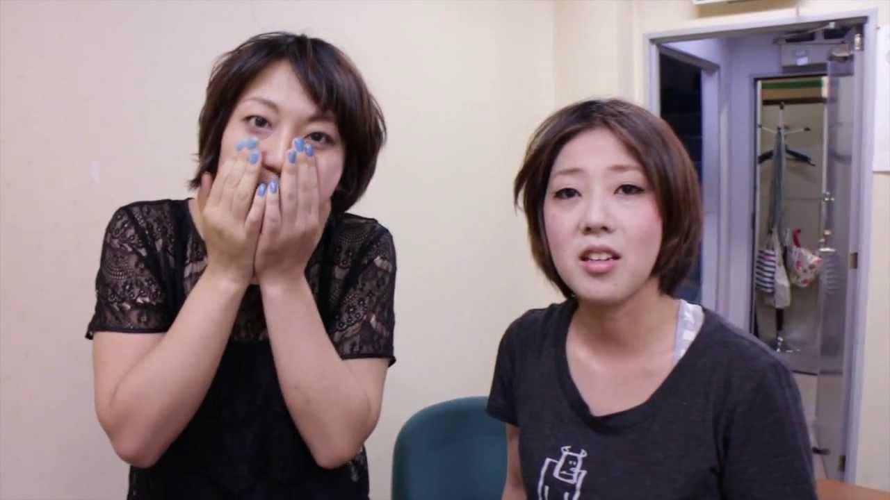 日本エレキテル連合の画像 p1_24