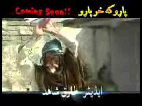 pashto funny drama.wmv