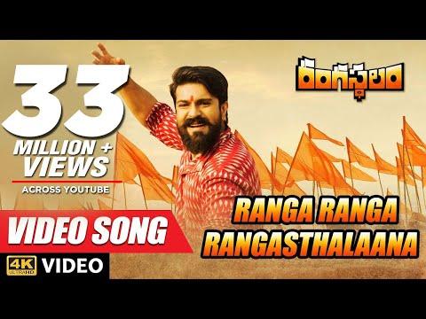 Ranga-Ranga-Rangasthalaana-Full-Video-Song