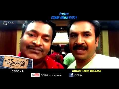 Satya--amp--Srinivas-Reddy-Announcing-Release-Date-of-Best-Actors-Movie