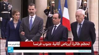 """تحطم طائرة في فرنسا- هولاند: """"الضحايا من جنسيات إسبانية ،ألمانية وتركية"""""""