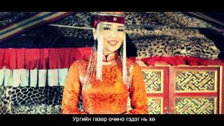 Dolgormaa Busgui Hunii Zaya (Долгормаа