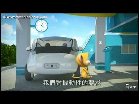 09_未來車_電動車的普及難度
