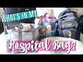 What s In My Hospital Bag NATURAL BIRTH SECOND BABY