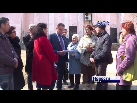 Проверить работу над проектом «Комфортная среда» в Бердск приехал куратор из Москвы