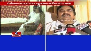 Dasari Narayana Rao house arrested at Rajhamundry