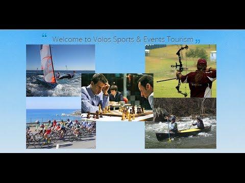 volos sports tourism