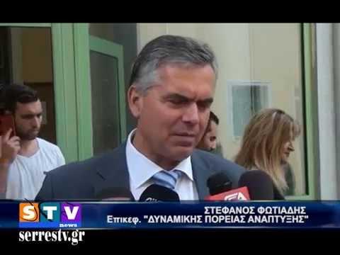 Eκδικάστηκε η ένσταση της παράταξης του Στέφανου Φωτιάδη