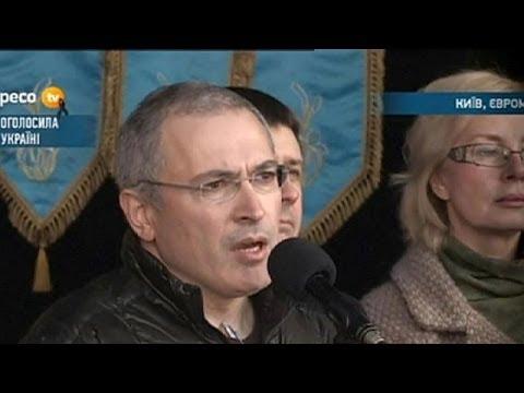 Ходорковский - Майдану: