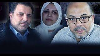 بالفيديو:لهذه الأسباب تأجلت محاكمة قاتلي البرلماني عبد اللطيف مرداس   |   خبر اليوم