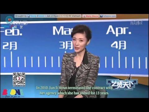 [Engsub] [NEWS][WangJHouse] Entertainment World Wide Artist Profile Gianna Jun