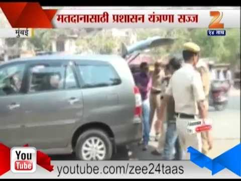 Zee24Taas | Eastern Mumbai Tight Security