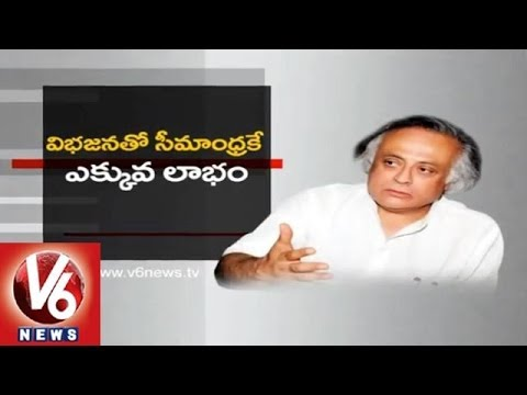 Minister Jairam Ramesh : Seemandhra will Get Benefited Rather than Telangana after Bifurcation