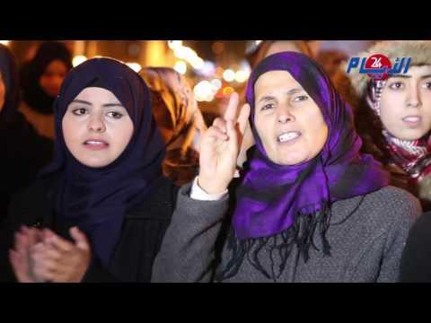 وقفة تضامنية مع أهالي حلب بالرباط